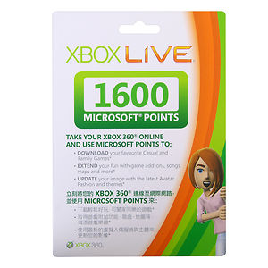 Xbox 360 1600 Microsoft Points