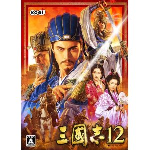 Romance of the three kingdoms (Traditional Chinese)